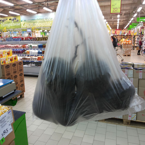Редька в пакете
